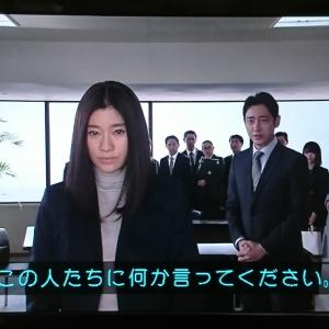 【視聴録】ハケンの品格 第1話 6.17③