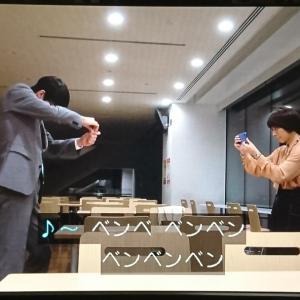 【視聴録】ハケンの品格 第3話 7.1①