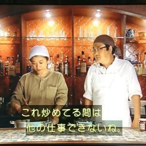 【視聴録】ハケンの品格 第3話 7.1②