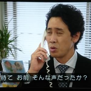 【視聴録】ハケンの品格 第4話 7.8①