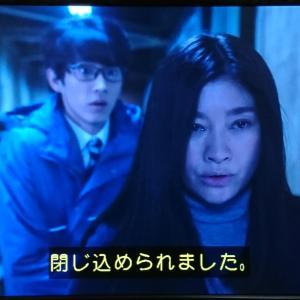 【視聴録】ハケンの品格 第4話 7.8②