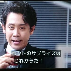 【視聴録】ハケンの品格 第4話 7.8③