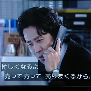 【視聴録】ハケンの品格 第5話 7.15④