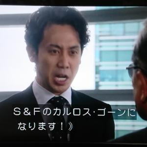 【視聴録】ハケンの品格 第6話 7.22①