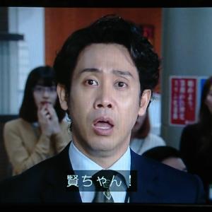 【視聴録】ハケンの品格 第7話 7.29③