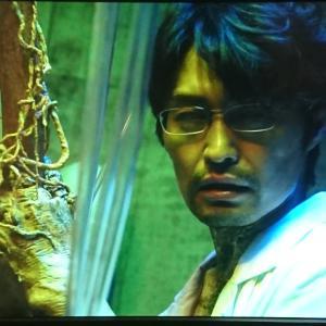 【視聴録】怪奇大作戦 ミステリー・ファイル 第1回「血の玉」(再) 7.31