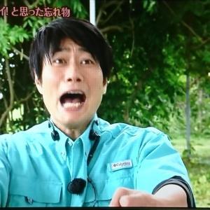 【視聴録】おにぎりあたためますか「アウトドアクッキング③」10.17 MX③