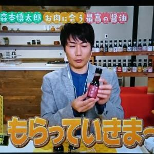 【視聴録】kinki kidsのブンブブーン(戸次重幸出演) 10.31 フジ①