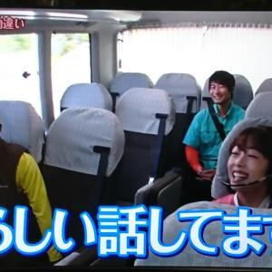 【視聴録】おにぎりあたためますか「かっこいいパパ3②」11.7 MX①