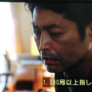 【視聴録】特集ドラマ「うつ病九段」12.20①