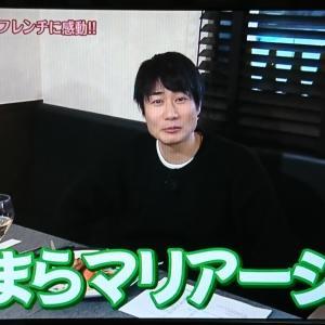 【視聴録】おにぎりあたためますか「北海道の飲食店を応援(旭川)⑦」①