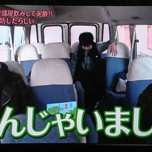 【視聴録】おにぎりあたためますか「北海道の飲食店を応援(函館)④」②