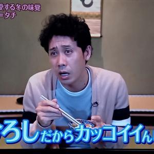 【視聴録】おにぎりあたためますか「北海道の飲食店を応援(函館)⑧」③