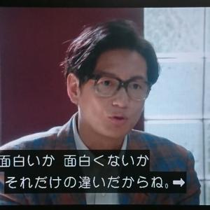 【視聴録】連続テレビ小説 なつぞら 第98回 7.23