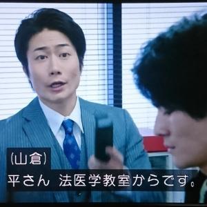 【視聴録】監察医 朝顔 1・2話ふり返りSP 7.22
