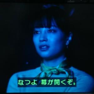 【視聴録】連続テレビ小説 なつぞら 第100回 7.25