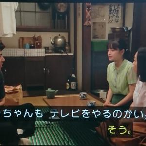 【視聴録】連続テレビ小説 なつぞら 第99回 7.24