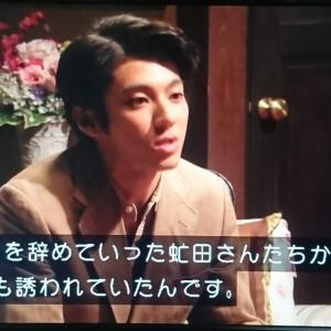【視聴録】連続テレビ小説 なつぞら 第101回 7.26