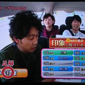 【視聴録】おにぎりあたためますか「京都の旅③」7.25 TOKYO MX②