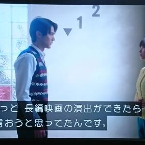 【視聴録】連続テレビ小説 なつぞら 第105回 7.31