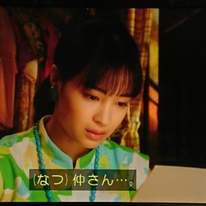 【視聴録】連続テレビ小説 なつぞら 第106回 8.1