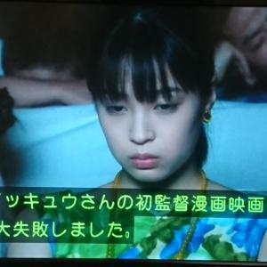 【視聴録】連続テレビ小説 なつぞら 第107回 8.2