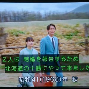 【視聴録】連続テレビ小説 なつぞら 第109回 8.5