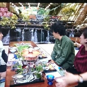 【視聴録】おにぎりあたためますか「京都の旅④」8.1 TOKYO MX①