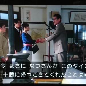 【視聴録】連続テレビ小説 なつぞら 第111回 8.7