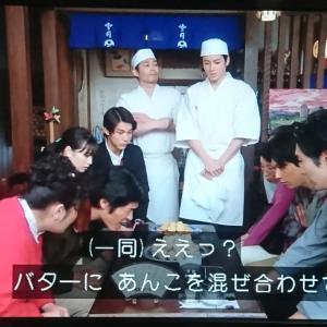 【視聴録】連続テレビ小説 なつぞら 第113回 8.9