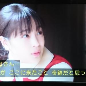 【視聴録】連続テレビ小説 なつぞら 第114回 8.10