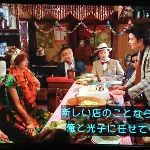 【視聴録】連続テレビ小説 なつぞら 第118回 8.15