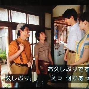【視聴録】連続テレビ小説 なつぞら 第119回 8.16