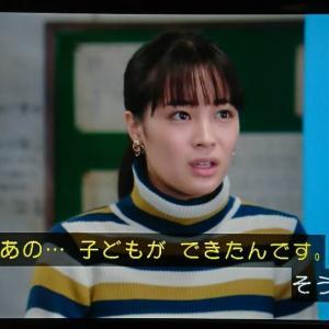 【視聴録】連続テレビ小説 なつぞら 第120回 8.17