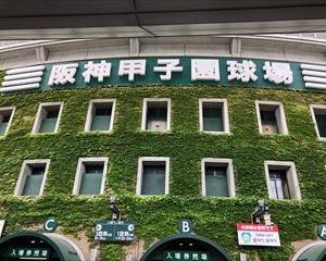甲子園・ドリームシートIN高校野球監督の名言