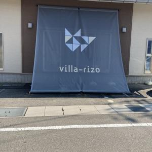 villa-rizo