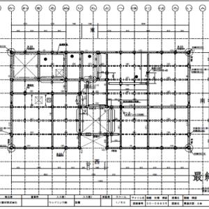 『構造金物図』 こんなに分かりやすく・・・・      ミスを防ぐ取り組み