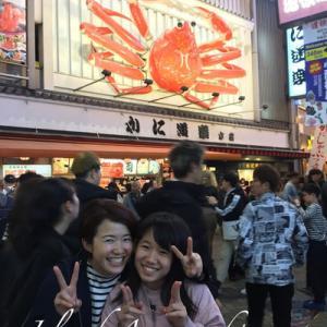 大阪旅行〜道頓堀&通天閣編〜