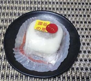 ケーキ・ド・大福  銘菓の店 山ざき