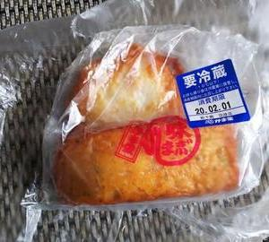 かま栄のパンロール 札幌お土産
