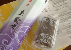 お年賀の和菓子