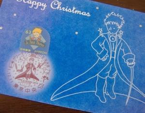 星の王子様カード