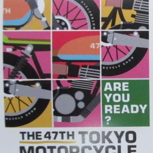 47th東京モーターサイクルショー 前売りチケット