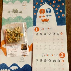 MARUちゃんカレンダーとお茶の花