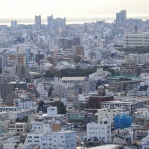 ◆神戸の街並み