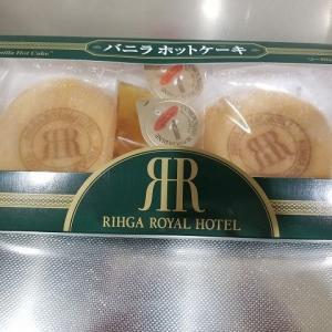 ◆冷凍のバニラホットケーキ