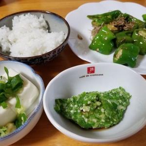 ◆夏らしい お昼ご飯