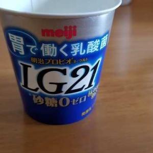 ◆LG21で ヨーグルト作り