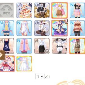 【虹色カノジョ2d】というゲームをする