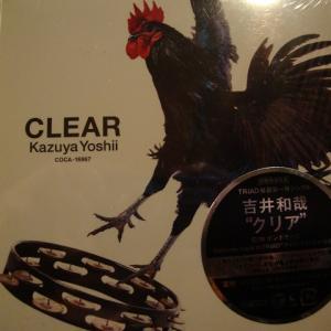 吉井和哉(CD)がおらん!!!